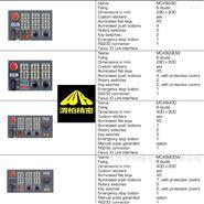 宁波EASYSA(EASY)机床控制面板