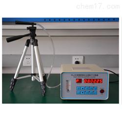CLJ-E型尘埃粒子计数器