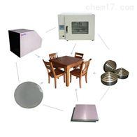 家具表面漆膜耐冷液、耐干湿热测试仪