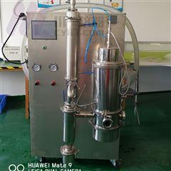 重庆真空喷雾干燥机CY-6000Y厂家直销