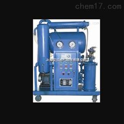 真空高效滤油机/自动滤水器