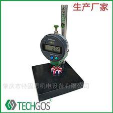 HTG瓶盖高度和厚度检测仪