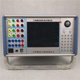 六相继电保护测试仪专业装置