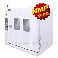 日本hutech半导体、电子零件真空干燥机