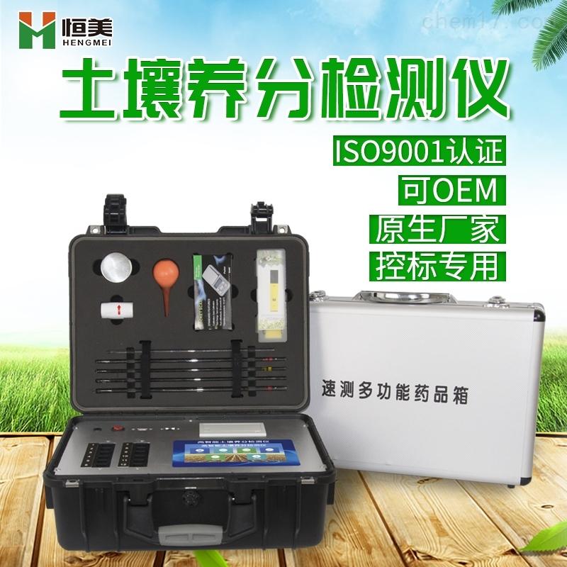 農業測土儀器