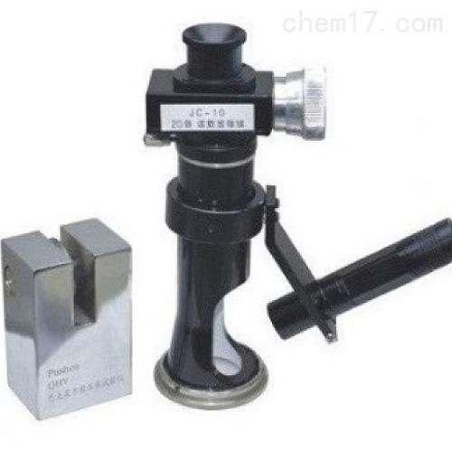 巴克霍尔兹压痕实验仪