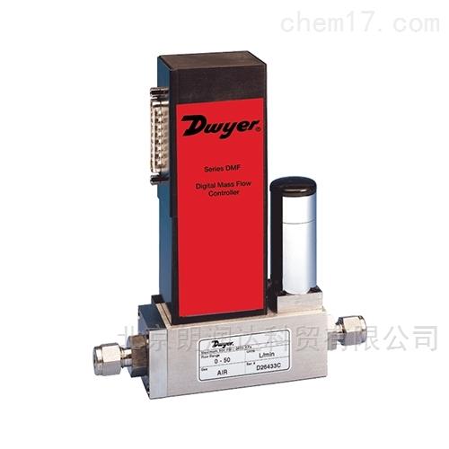 美国德威尔Dwyer DMF 数字质量流量控制器