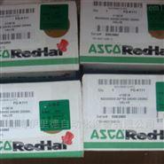 厂家直销美国ASCO比例调节阀