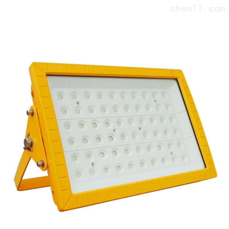 BFC8160化工厂仓库LED防爆泛光灯IP65防潮灯