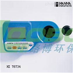 HI96734(HI93734)余氯、总氯浓度微电脑测定仪