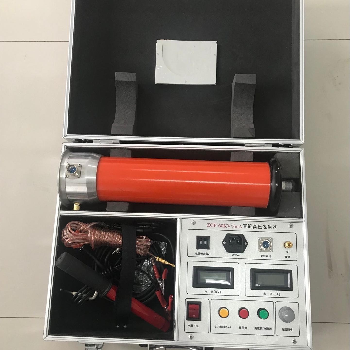 上海直流高压发生器300/5