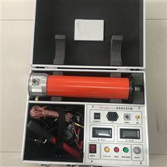 上海直流高压发生器300KV