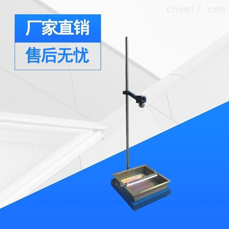 石膏板抗沖擊測定儀