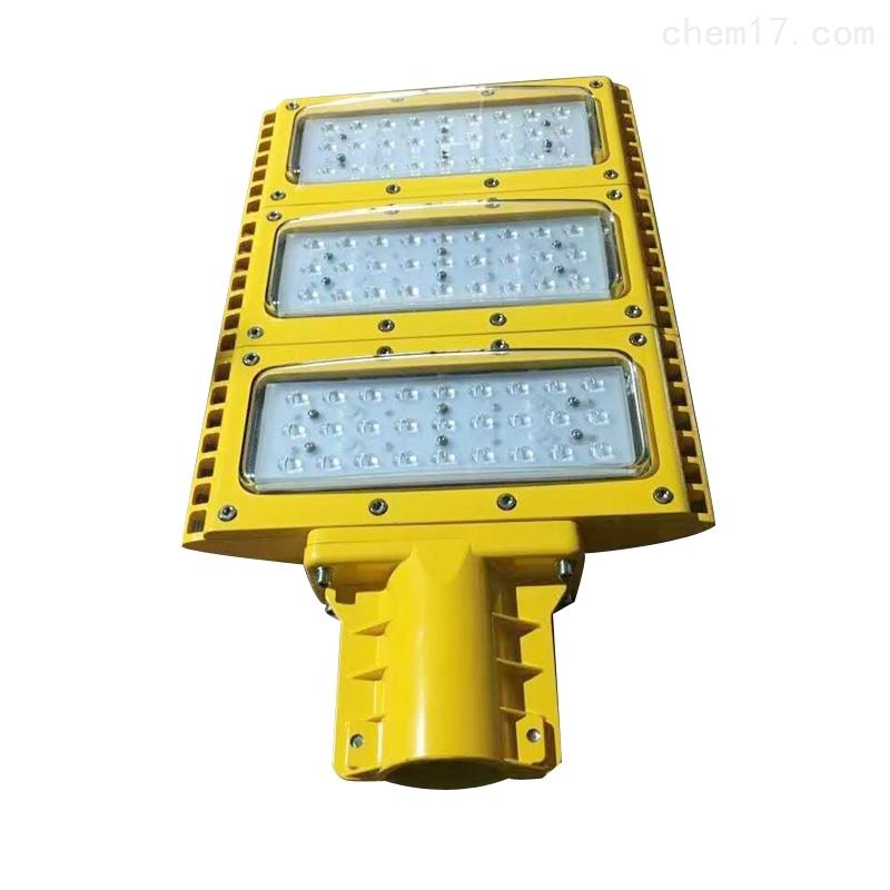 HRT93高效节能LED光源防爆隧道泛光灯EX