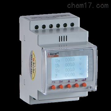 ACR10R-D16TE4風光分布儲能電站專用電表