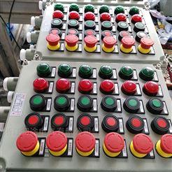 防爆控制按钮箱4钮4灯铝合金挂式机旁操作柱