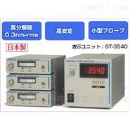 日本电子技研iwatsu电容式位移计ST-3541