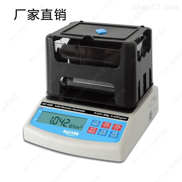 经济型水吊锡度测试仪,锡含量测量仪,专业检测锡纯度