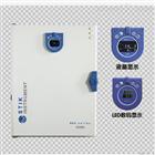 美國施都凱IBAO系列鼓風干燥箱