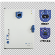 美国施都凯IBAO系列鼓风干燥箱