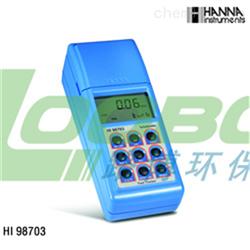 HI98703高精度浊度分析测定仪