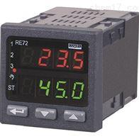 RE72 122200E0LUMEL温控器LUMEL限制器LUMEL过程控制器