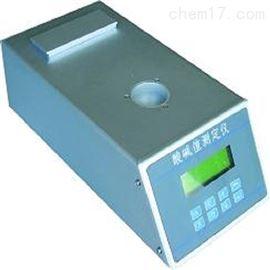 ZRX-24058润滑油酸碱值测定仪