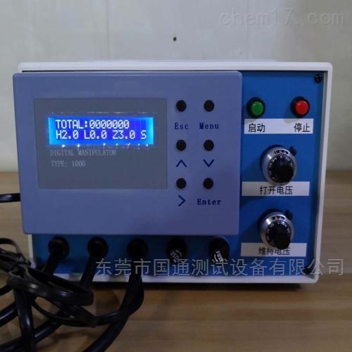 电梯制动器耐久试验仪