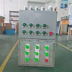 初途防爆配电箱BXMD