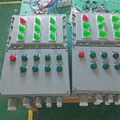 触摸屏防爆动力配电箱304不锈钢材质