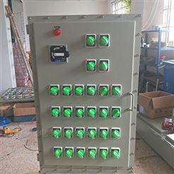 现发户外立式防爆配电箱定制非标