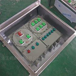 BXMD-3K车间防爆配电装置防爆照明动力箱