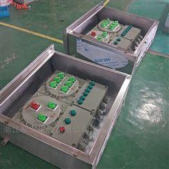 防爆检修电源插座箱BXX52-2