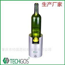 LSH-A玻璃瓶底拱高度观测仪