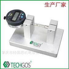 PATG-D板料厚度检测仪