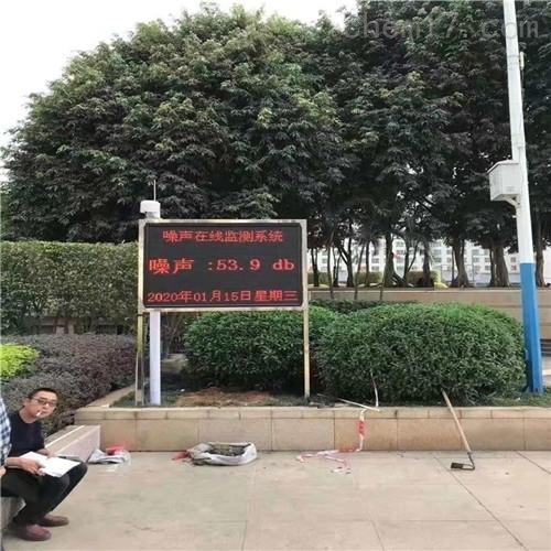深圳厂家现货供应负氧离子监测仪系统