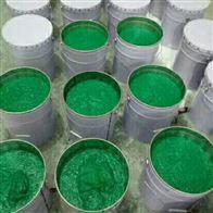 污水池环氧玻璃鳞片胶泥 性能优异欢迎咨询