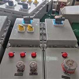 防爆配电箱-配电柜厂家-照明配电装置