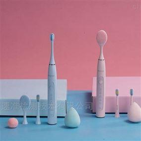电动牙刷检测报告办理流程