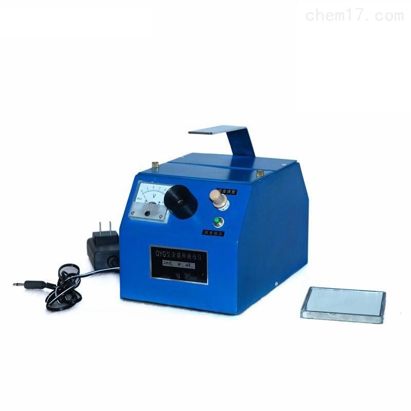 制膜用 涂膜鲜映性测定仪