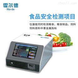HED-IG-SZ大米稻谷重金属检测分析仪