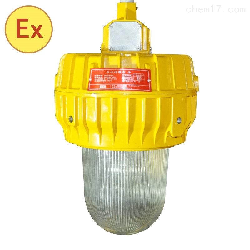 BFC8140内场泛光灯、150W海洋王防爆灯