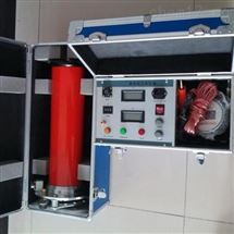 直流高压发生器60KV参数