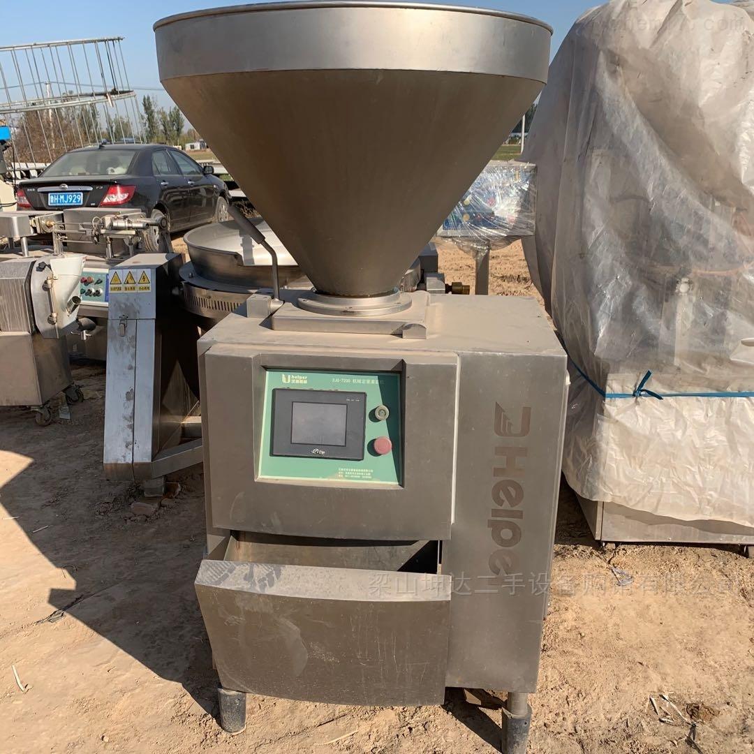 二手汉普2JG-7200机械定量灌装机 灌肠机