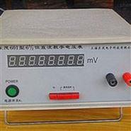 北京交直流数字电压表