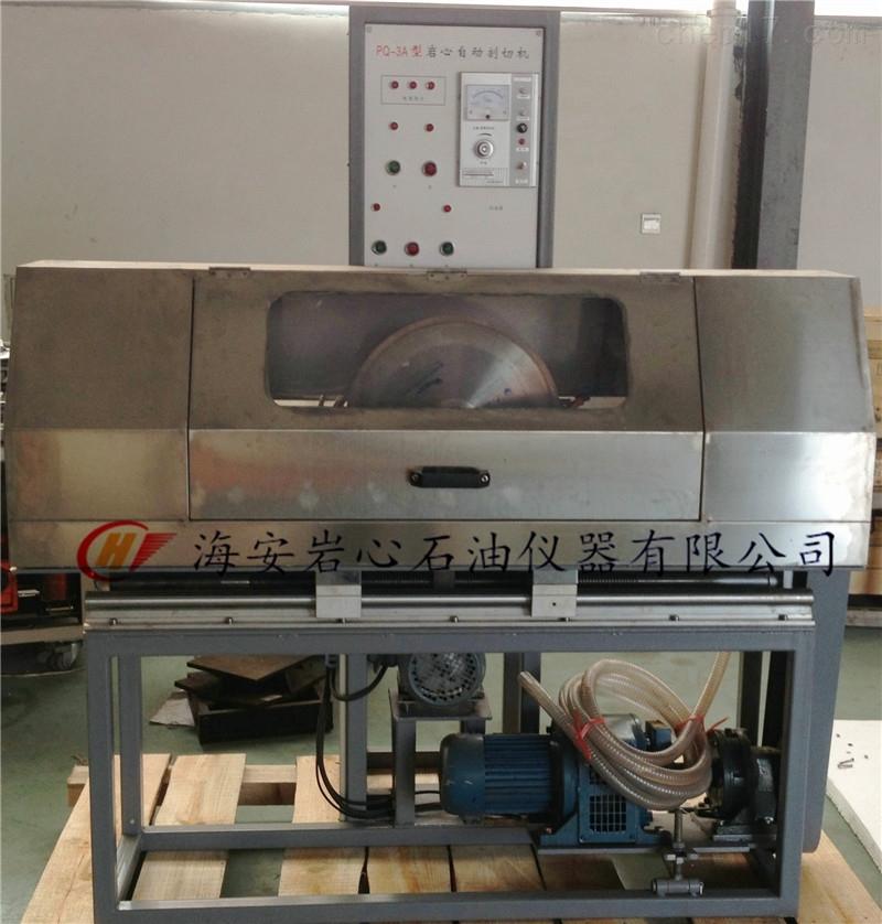 PQ-2型岩心剖切机