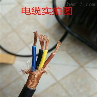 DJFFP耐高溫電纜