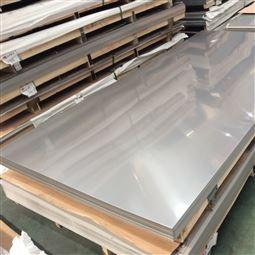 310SSi2耐高温不锈钢板
