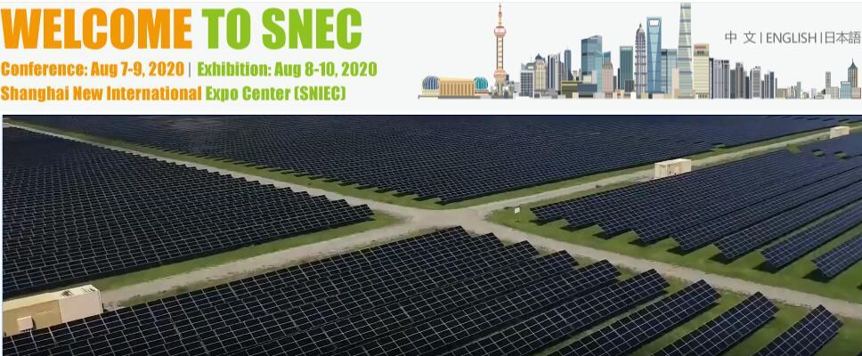 培科創新將參加第十四屆(2020)太陽能光伏與智慧能源(上海)展會