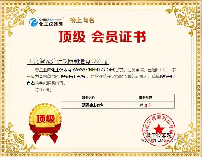 塑造品牌形象:上海智城以用户需求为导向 创新与服务并举
